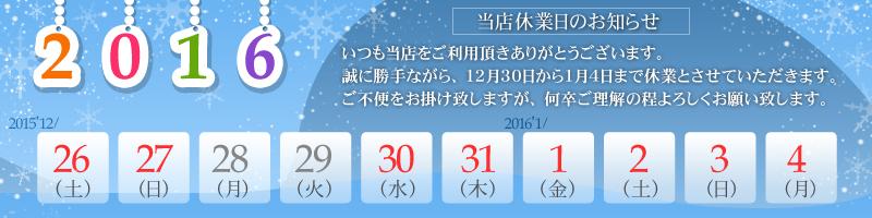 b_800_2016nmns1_04