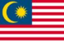 マレーシア語